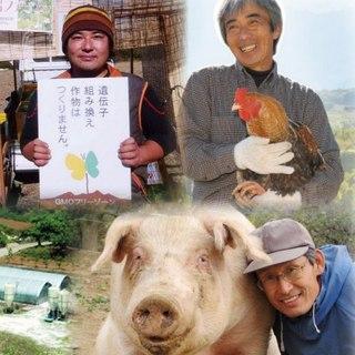 """地産地""""笑""""を掲げ、県産の安心安全な食材にこだわりました。"""