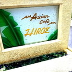 AsianCafeHiroz -