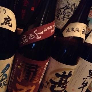 日本酒は全国から厳選しております。