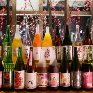 梅酒はなんと100種類飲み放題でも50種類の豊富さ