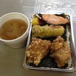 魚八栄五郎 -