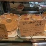 ひかり洋菓子店 - 豆乳ぷちパンケーキ
