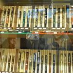 ペンランドカフェ - 多数の万年筆をご用意しております。