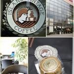 アイランド・ヴィンテージ・コーヒー 青山店 -