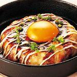 えこひいき - 逸品料理