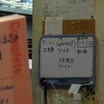 農園レストラン みやもとファーム - 2013.07 予約台帳