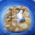 鉢の木 - まねき焼き(どらやき)180円