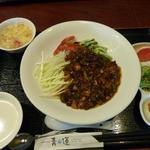 20969771 - ジャージャー麺