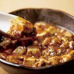 担々麺 錦城 - 中国四川省の料理を中心に北・東の料理をおり混ぜた豊富な料理メニュー。