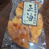 会津屋 - 料理写真:正油せんべい