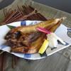 桑名天然温泉 元気村 レストラン - 料理写真:【9月の月替わりメニュー】 ホッケ 700円