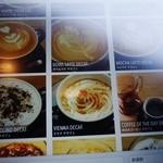 フラットホワイトコーヒーファクトリー - 13年8月