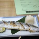 やなぎ寿司 - さんま