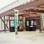 市原タケノコ園 - こちらで計量したり、道具借りたり、支払したりしますw