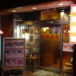 東海酒家 - 五反田駅西口、桜田通りから桜並木を入っていったところ