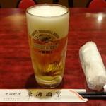 東海酒家 - 生ビール