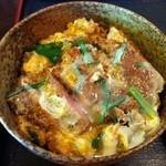 ヨット食堂 - カツ丼(880円)