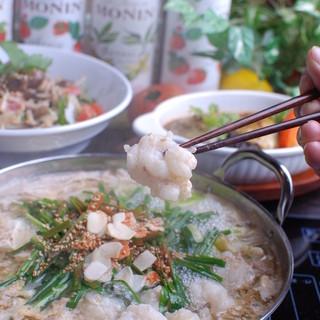 国産上質モツとあっさり塩味が絶妙な絶品もつ鍋