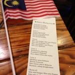 ペナンレストラン - マレーシアごはんの会 第13回Part1 昼の部 会費3000円 ワンドリンクとビュッフェ