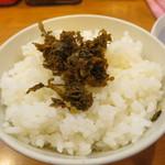 20976451 - ライスも高菜ご飯に変身!!
