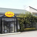 20976752 - 店頭