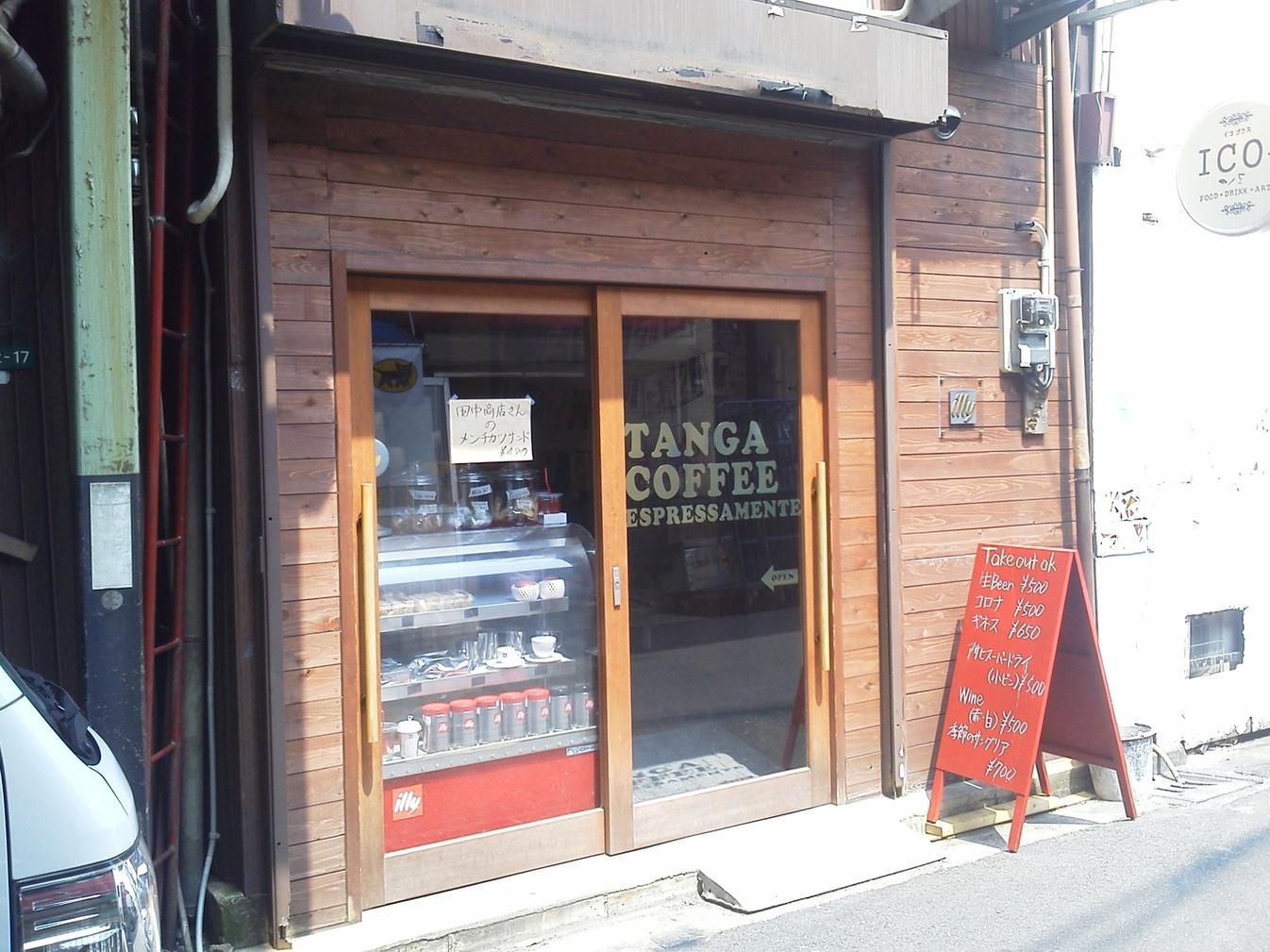 tanga coffee