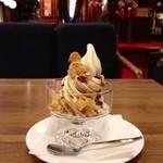 四万やまぐち館 - 料理写真:ジャージー牛乳ソフトクリーム・黒糖
