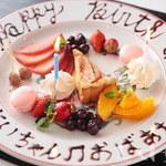 ハーブテラス - お誕生日、記念日にお写真プレゼントとお祝いプレートご用意♪♪