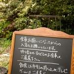 いち - 石臼挽き 蕎麦「いち」 看板