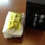 三陸菓匠さいとう -