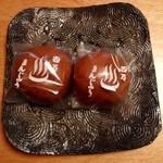 楓月堂 - 温泉饅頭