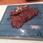 昌平 - ハラミ塩焼き