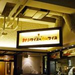 ヨシミ - 福岡パルコB1にあります。