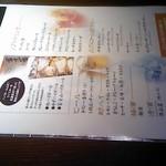 響あい 堺東店 -