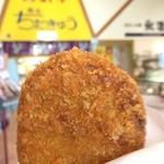 ちだきゅう - 料理写真: