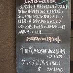 ガゼボ - 入り口 看板詳細