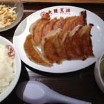 20993684 - 餃子w定食