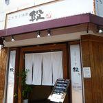 20994770 - ごちそう酒房 段(だん)(神戸駅)