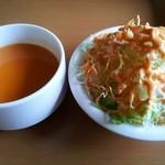 20995650 - セットのサラダと、トマトスープ☆