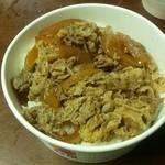 松屋 - 牛丼弁当