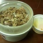 松屋 - 牛丼弁当(セパレート)+生卵