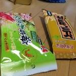 岩塚製菓 - 1個50円で衝動買いw