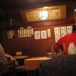 松風 - 奥の客席