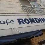 カフェ・ロンディーノ - カフェ・ロンディーノ
