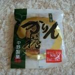 中野製菓 -