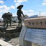 21003845 - 野田の牛方像