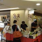 ビーアンドビーコーヒー - 新東京ビルヂングの地下1階 (2013/9)