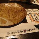 芋蔵 極 - 箸と皿