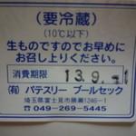 21008440 - 店舗情報