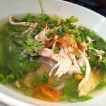 ベトナム料理専門店 サイゴン キムタン - 鶏肉のフォー